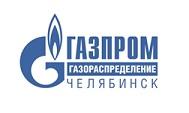 Газовики напоминают о правилах безопасного обращения с бытовыми газовыми приборами