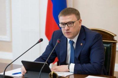 Алексей Текслер направит еще 400 млн рублей на реализацию предложений жителей Челябинской области