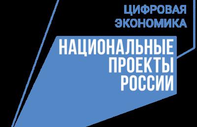 В органах исполнительной власти Челябинской области назначены заместители, ответственные за цифровую трансформацию