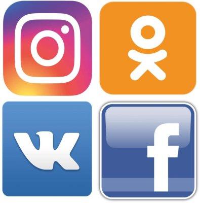 Как обратиться к руководству района через социальные сети?