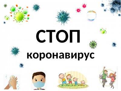 COVID-19: Чаще стали болеть дети