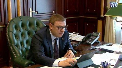Губернатор Челябинской области Алексей Текслер в режиме ВКС провел совещание с членами правительства и главами муниципальных образований