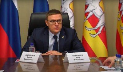 Алексей Текслер провел заседание рабочей группы Совета по улучшению деловой среды