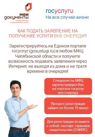 Подать заявление на развод онлайн москва госуслуги - 36930