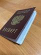 Отдел по вопросам миграции напоминает, что в соответствии с действующим законодательством, заграничные и внутренние паспорта, невостребованные в течение трех лет, подлежат уничтожению