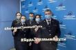 На территории Челябинской области стартует профилактическая акция  «Будь трезвым в пути!»