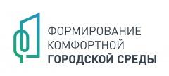 С 26 апреля по 30 мая пройдет рейтинговое голосование по отбору общественных территорий для благоустройства.