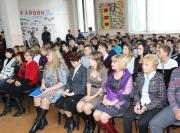 photo_11_Sim_Chelyabinsk region