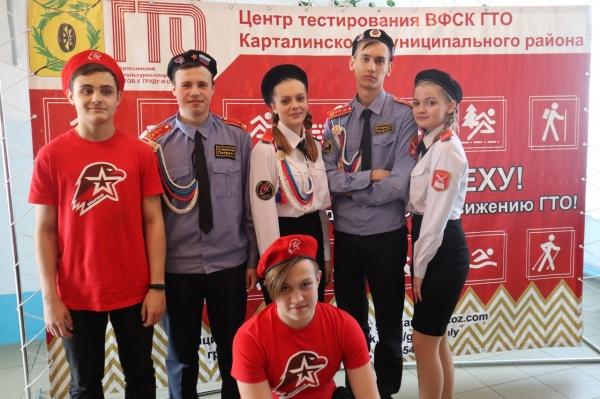 Итоги проведения «Месячника ГТО» в Карталинском муниципальном районе