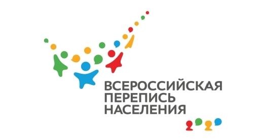 Всероссийская перепись населения определит национальное самоощущение россиян