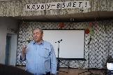 Аширово 85 лет Кунашакский район Юбилей Праздник