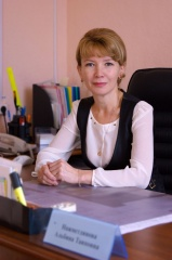 Нажметдинова Альбина Таиповна