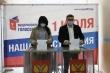 Алексей Текслер принял участие в общероссийском голосовании по поправкам в Конституцию РФ