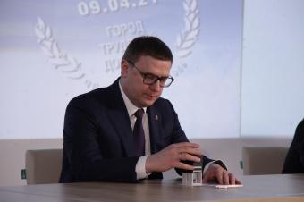 В Челябинске состоялась церемония гашения почтовой карточки специальным почтовым штемпелем «Город трудовой доблести»